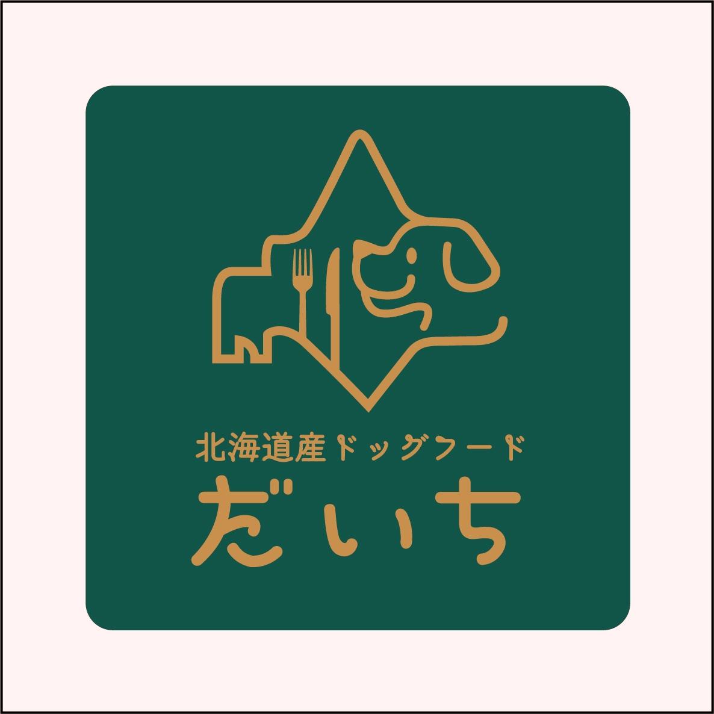 北海道産生食ドッグフードだいち
