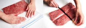 生肉 冷凍